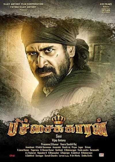 Pichaikkaran movie poster