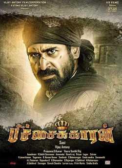 Pichaikkaran movie poster