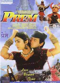 Prem movie poster