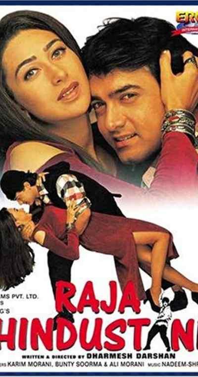 राजा हिन्दुस्तानी movie poster