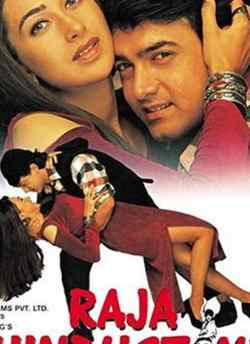 Raja Hindustani movie poster