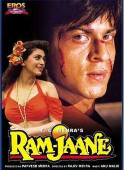 Ram Jaane movie poster