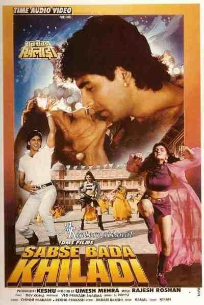 Sabse Bada Khiladi movie poster