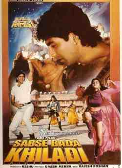 Sabse Bada Khiladi movie poster