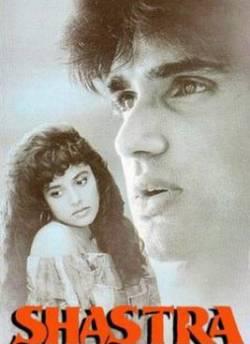 Shastra movie poster
