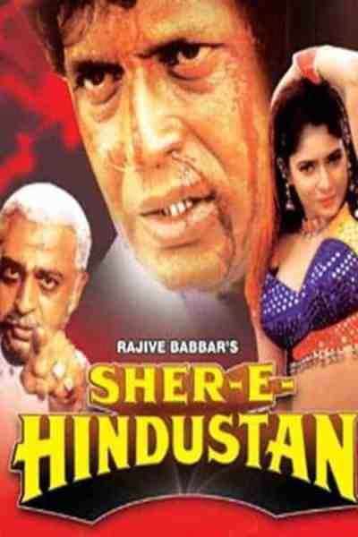 Sher-E-Hindustan movie poster