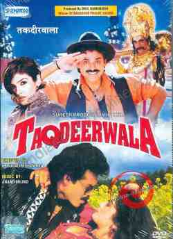 Taqdeerwala movie poster
