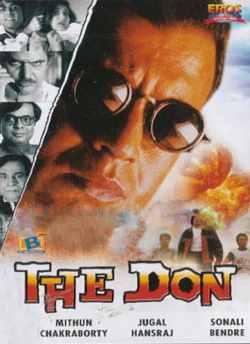 द डॉन movie poster
