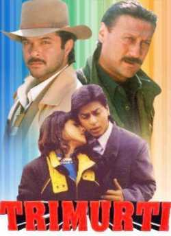 त्रिमूर्ति movie poster
