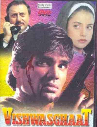 Vishwasghaat movie poster