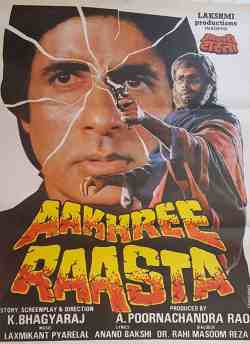 Aakhree Raasta movie poster