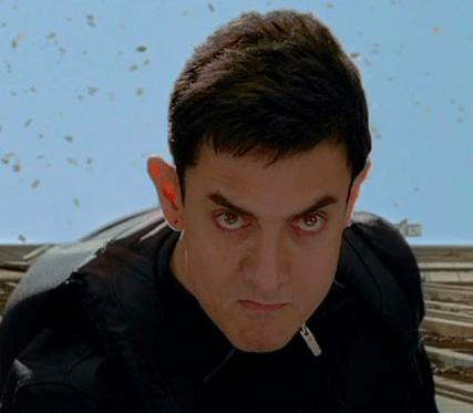 Aamir 2