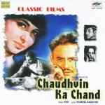 Chaudhvin Ka Chand artwork