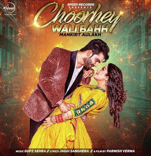Choorhey Wali Bahh album artwork