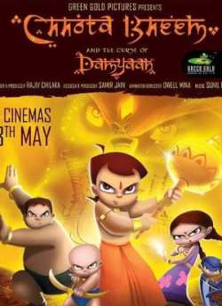 छोटा भीम एंड द कर्स ऑफ़ दम्यान movie poster
