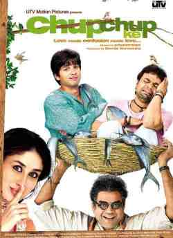 Chup Chup Ke movie poster