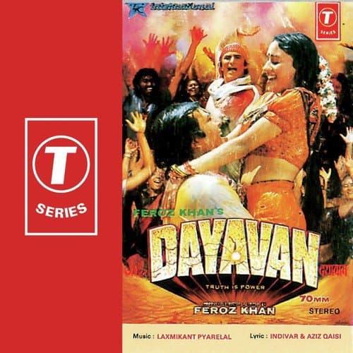 Diwani Tum Jawanon Ki album artwork