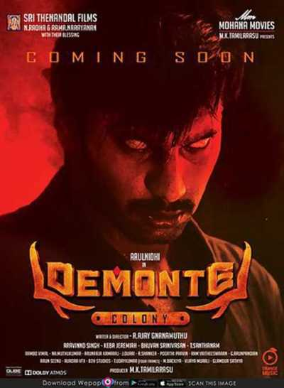 Demonte Colony movie poster