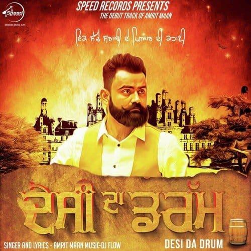 Desi Da Drum album artwork