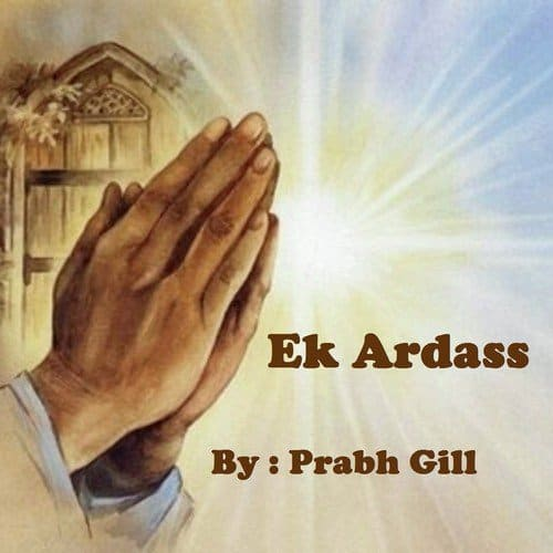 Ek Ardaas album artwork