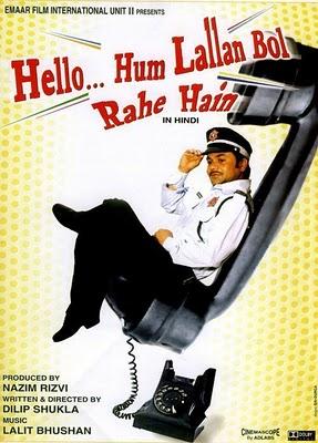 Hello Hum Lallann Bol Rahe Hain movie poster