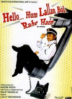 Hello Hum Lallann Bol Rahe Hain movie poster