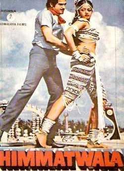 हिम्मतवाला movie poster