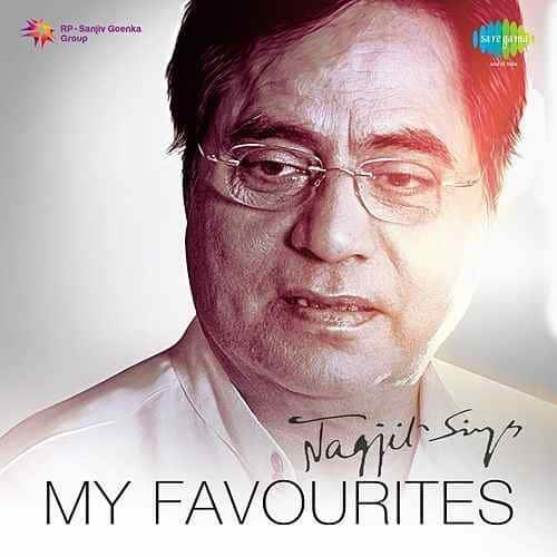 Ek Pyar Ka Nagma Hai album artwork