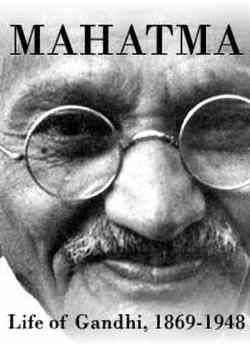 Mahatma: Life of Gandhi, 1869 – 1948 movie poster