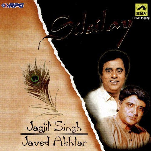 Main Bhool Jaun album artwork