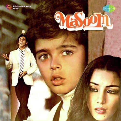 Tujhse Naaraz Nahi Zindagi album artwork