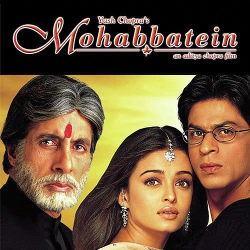 Chalte Chalte album artwork