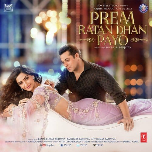 Prem Ratan Dhan Payo album artwork