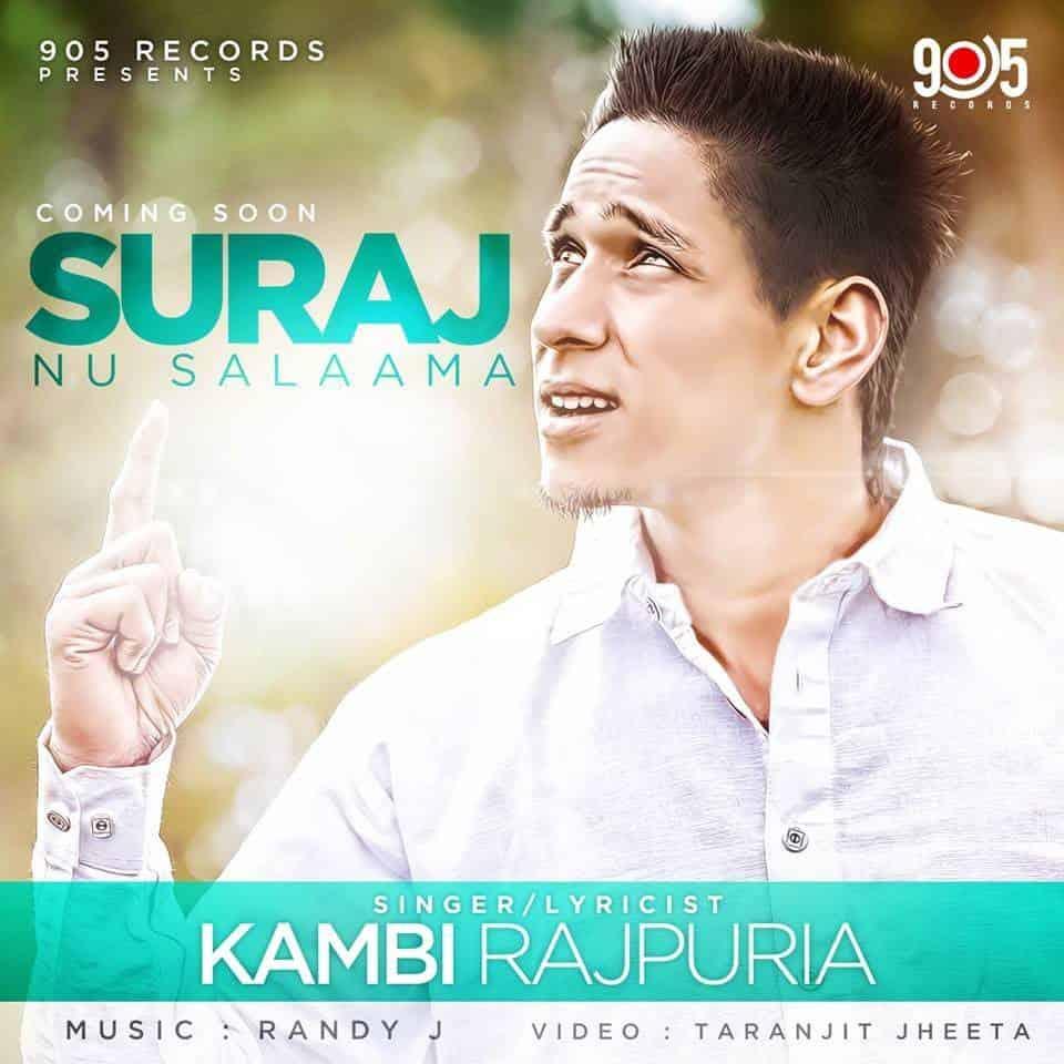 Suraj Nu Salaama album artwork