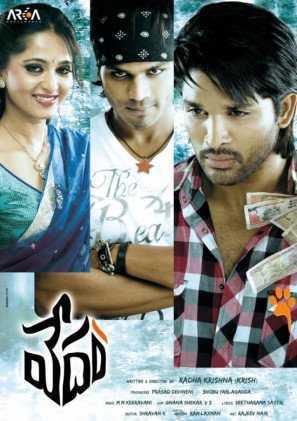 Vedam movie poster