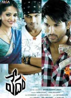 Vedam movie poster