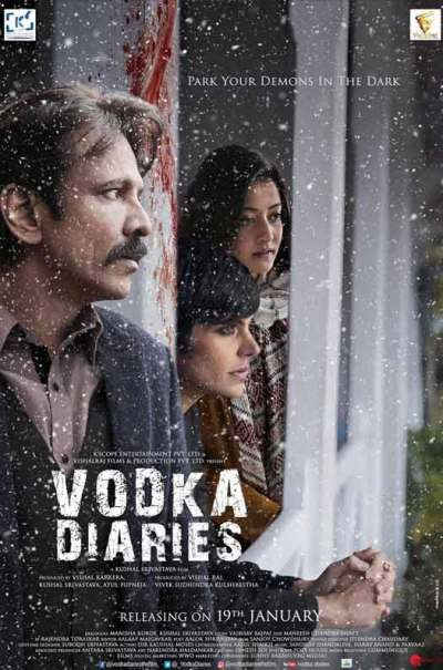 वोडका डायरीज movie poster