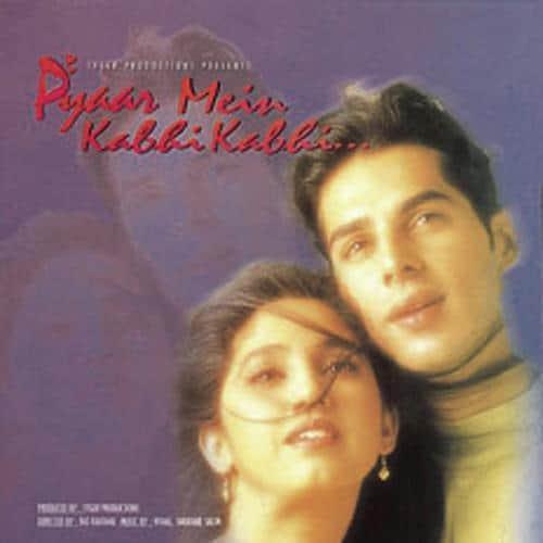 Woh Pehli Baar album artwork