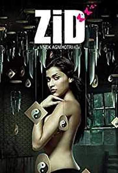 ज़िद movie poster