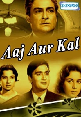 Aaj Aur Kal movie poster
