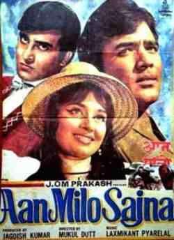 Aan Milo Sajna movie poster