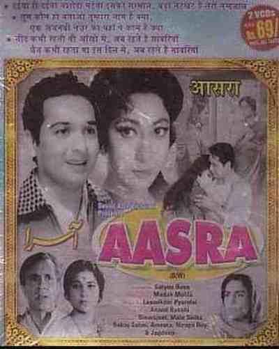 Aasra movie poster