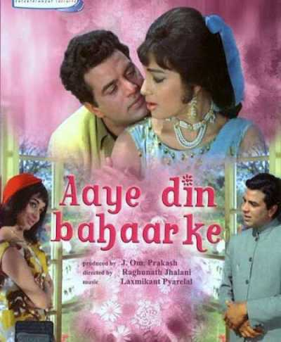 Aaye Din Bahar Ke movie poster