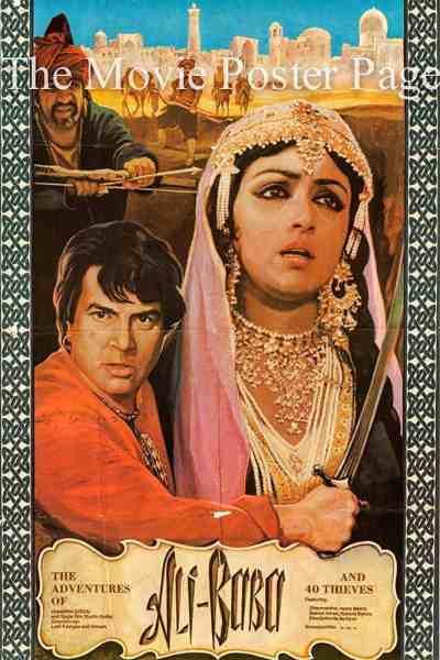 अली बाबा और 40 चोर movie poster