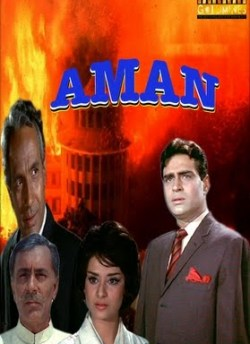 Aman movie poster