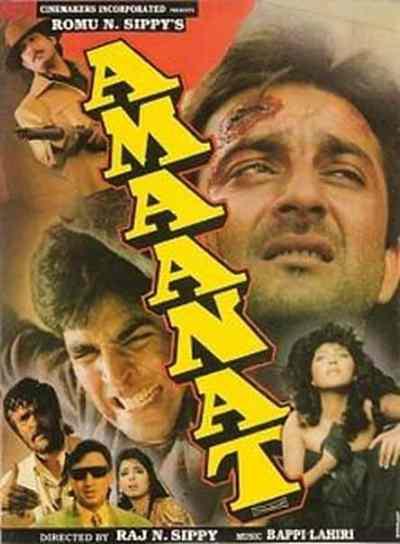 Amaanat movie poster