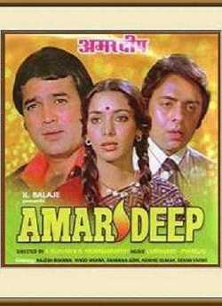 Amardeep movie poster