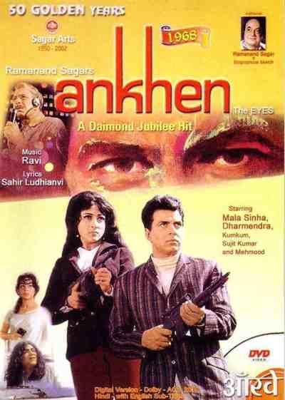Aankhen movie poster