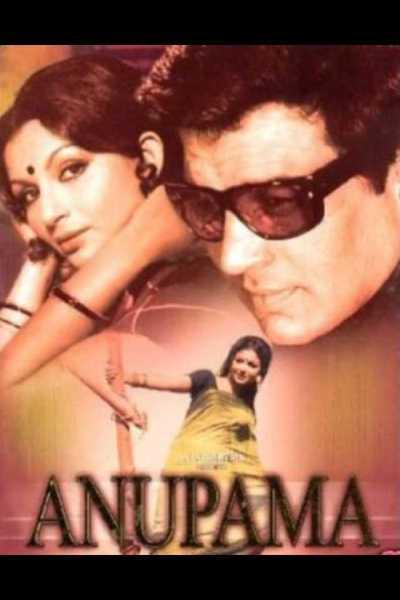 अनुपमा movie poster