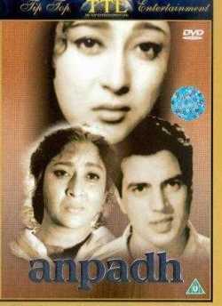 Anpadh movie poster